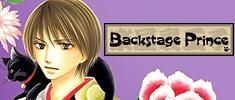 Backstage Prince