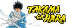 Takama-ga-hara