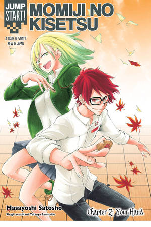 Image result for momiji no kisetsu viz
