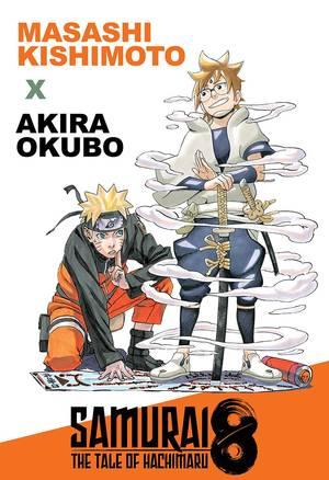 Read manga samurai 8