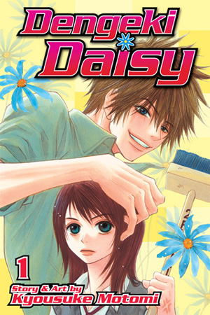 Dengeki Daisy Vol. 1: Free Preview