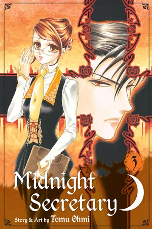 Midnight Secretary Vol. 3: Midnight Secretary, Volume 3