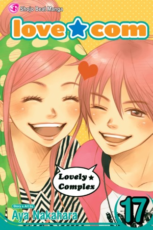 Love★Com Vol. 17: Love★Com, Volume 17