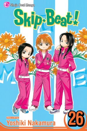 Skip•Beat! Vol. 26: Skip Beat!, Volume 26