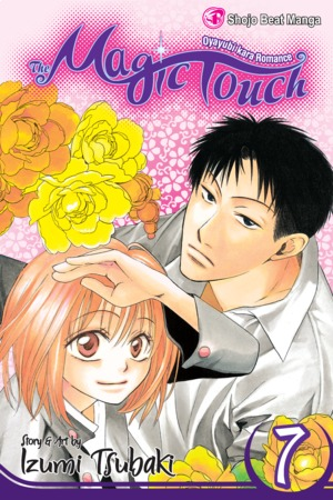 The Magic Touch Vol. 7: The Magic Touch, Volume 7