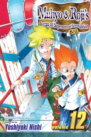 Muhyo & Roji's Bureau of Supernatural Investigation Vol. 12: Homecoming