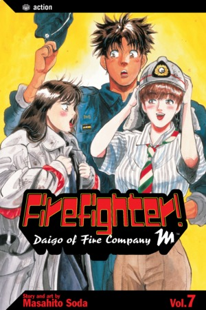 Firefighter!: Daigo of Fire Company M, Volume 7