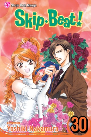 Skip•Beat! Vol. 30: Skip Beat!, Volume 30