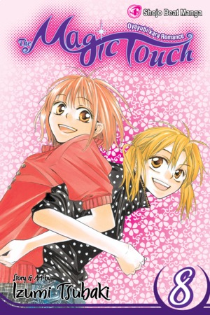 The Magic Touch Vol. 8: The Magic Touch, Volume 8