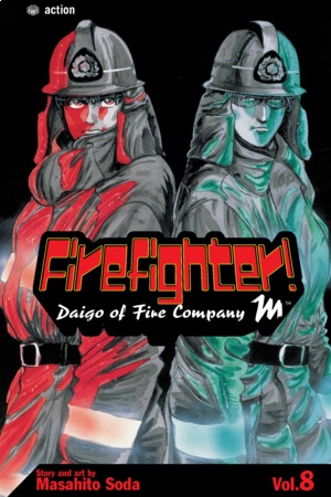 Firefighter!: Daigo of Fire Company M, Volume 8