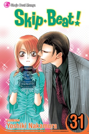 Skip•Beat! Vol. 31: Skip Beat!, Volume 31