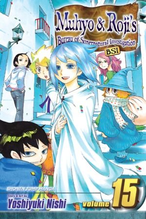 Muhyo & Roji's Bureau of Supernatural Investigation Vol. 15: The Long Nightmare