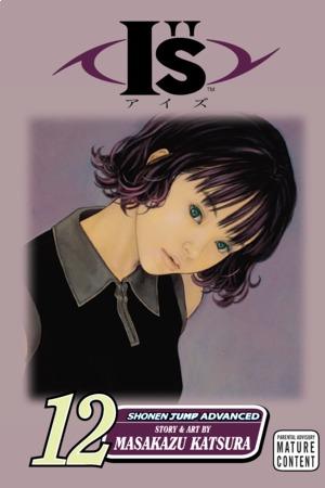 """I""""s Vol. 12: Room 305"""