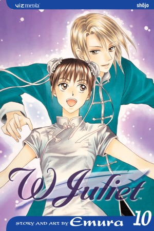 W Juliet Vol. 10: W Juliet, Volume 10