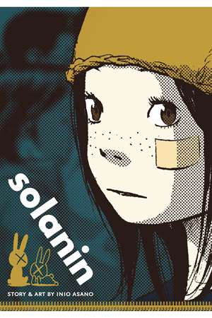 Solanin: Free Preview