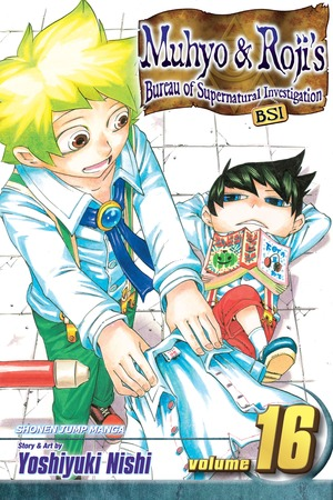 Muhyo & Roji's Bureau of Supernatural Investigation Vol. 16: The Stray Spirit