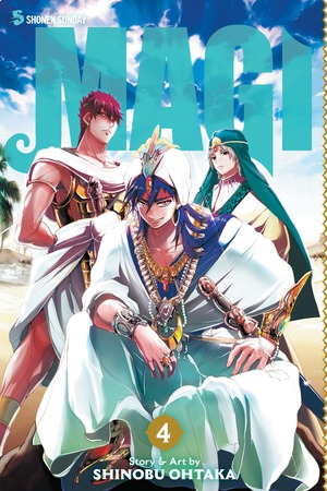 Magi Vol. 4: Magi: The Labyrinth of Magic, Volume 4