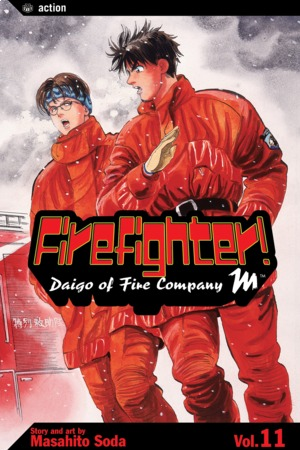 Firefighter! Daigo of Fire Company M Vol. 11: Firefighter!: Daigo of Fire Company M, Volume 11