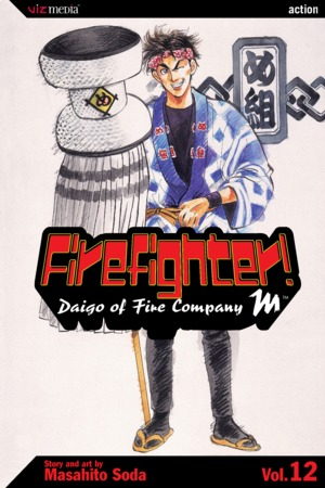 Firefighter!: Daigo of Fire Company M, Volume 12