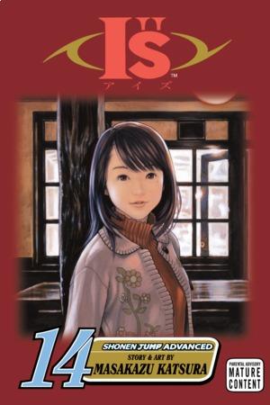 "I""s Vol. 14: Aiko"