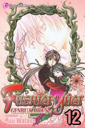 Fushigi Yûgi: Genbu Kaiden, Volume 12