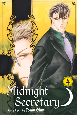 Midnight Secretary Vol. 4: Midnight Secretary, Volume 4
