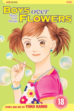 Boys Over Flowers Vol. 18: Boys Over Flowers, Volume 18