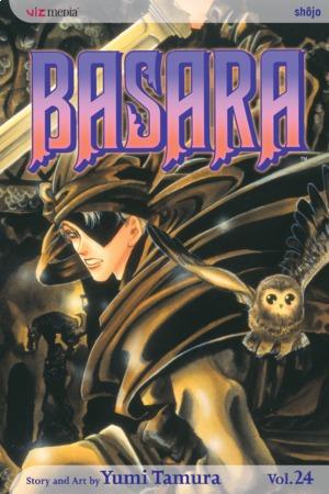 Basara Vol. 24: Basara, Volume 24