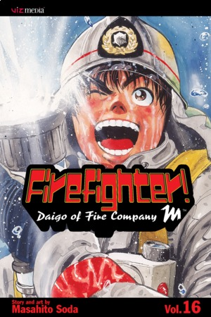Firefighter!: Daigo of Fire Company M, Volume 16