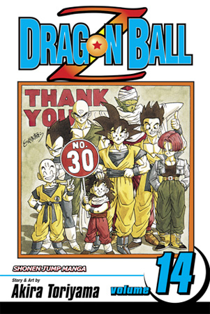 Dragon Ball Z Vol. 14: Rise of the Machines