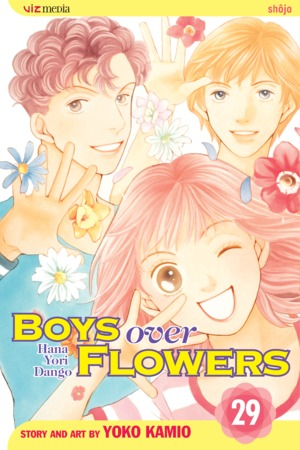 Boys Over Flowers, Volume 29