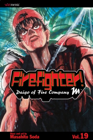 Firefighter!: Daigo of Fire Company M, Volume 19