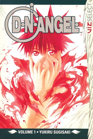 D・N・ANGEL Vol. 1: D・N・ANGEL, Volume 1