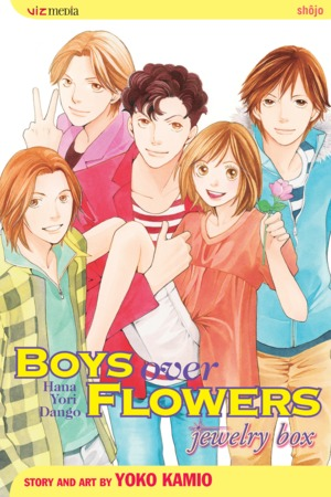 Boys Over Flowers: Jewelry Box: Boys Over Flowers: Jewelry Box