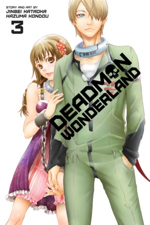 Deadman Wonderland Vol. 3: Deadman Wonderland, Volume 3