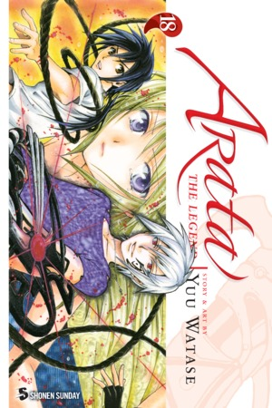 Arata: The Legend, Volume 18