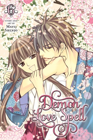 Demon Love Spell Vol. 6: Demon Love Spell, Volume 6