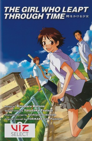 The Girl Who Leapt Through Time, Volume 1