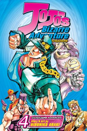 JoJo's Bizarre Adventure: Stardust Crusaders--Part 3 Vol. 4: Terror in India