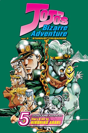 JoJo's Bizarre Adventure: Stardust Crusaders--Part 3 Vol. 5: City of Death