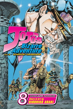 JoJo's Bizarre Adventure: Stardust Crusaders--Part 3 Vol. 8: Iggy the Fool and the Great God Geb