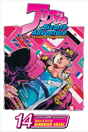 JoJo's Bizarre Adventure: Stardust Crusaders--Part 3 Vol. 14: Showdown