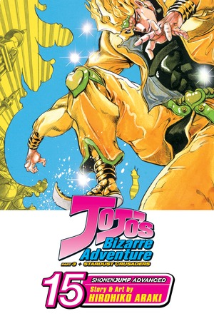 JoJo's Bizarre Adventure: Stardust Crusaders--Part 3 Vol. 15: Dio's World