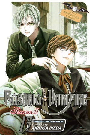 Rosario+Vampire: Season II Vol. 13: Alter Egos
