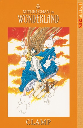 Miyuki-Chan in Wonderland, Volume 1