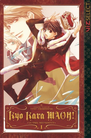 Kyo Kara MAOH!, Volume 1