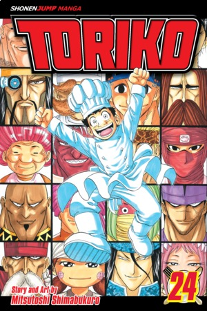 Toriko Vol. 24: Cooking Festival Kickoff!