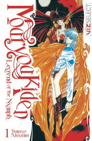 Mouryou Kiden: Legend of the Nymph, Volume 1