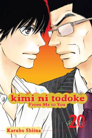 Kimi ni Todoke: From Me to You Vol. 20: Kimi ni Todoke: From Me to You, Volume 20