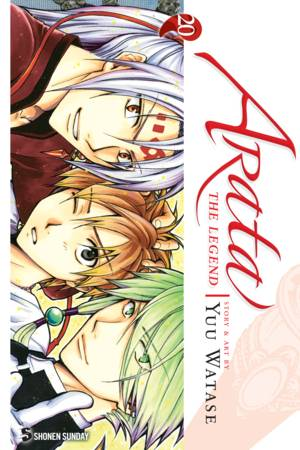 Arata: The Legend Vol. 20: Arata: The Legend, Volume 20